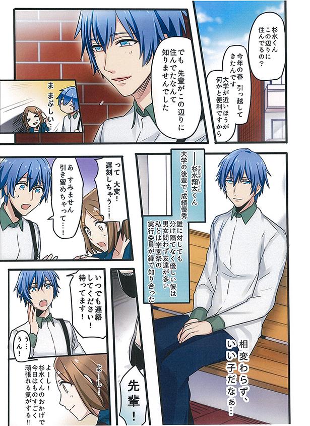 comic_01-04