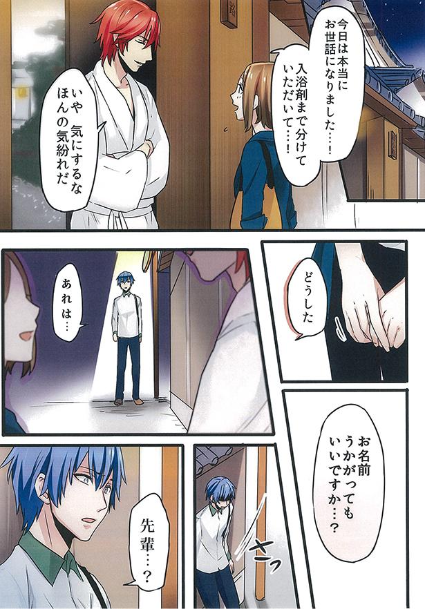 comic_01-10