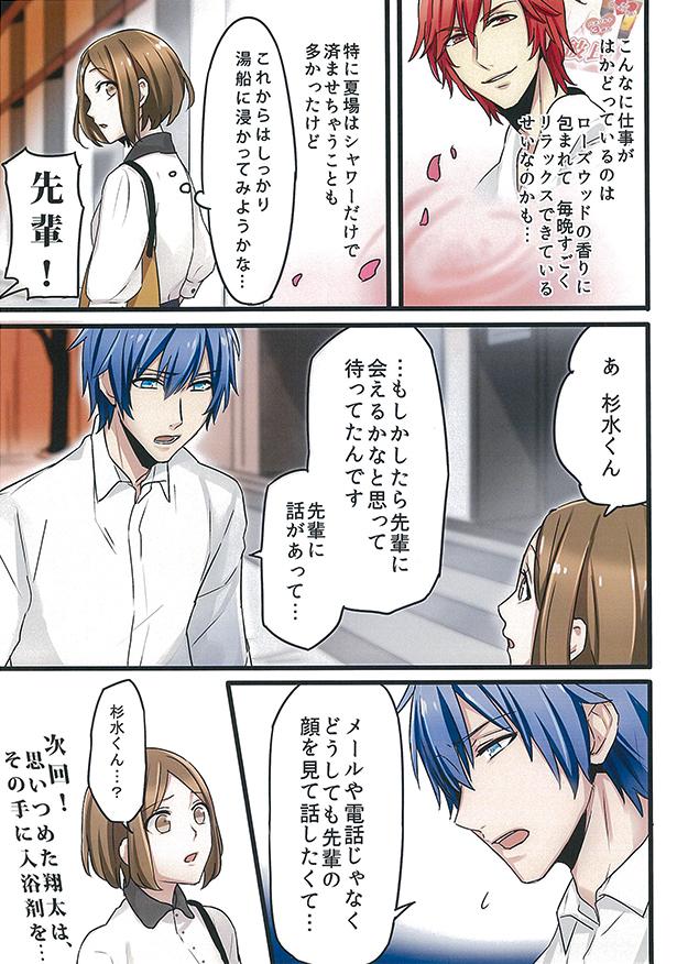 comic_01-15