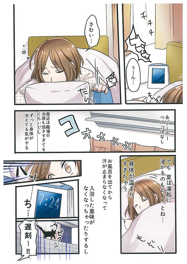 comic_01-01